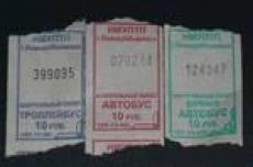 В 2010 году в Саранске подорожает проезд в муниципальном транспорте