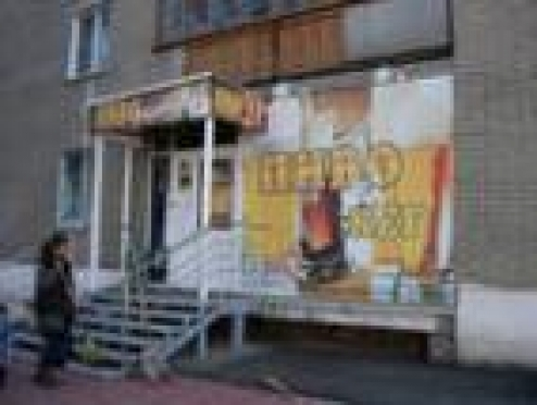 Торговцы пивом в Саранске нарушают требования закона о размещении рекламы