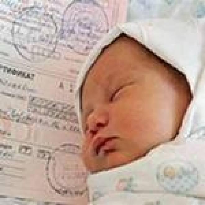Более 1 миллиарда рублей материнского капитала перечислено жительницам Мордовии