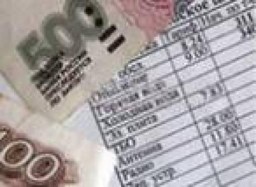 Установлен предельный уровень повышения коммунальных тарифов в Мордовии на 2011 год
