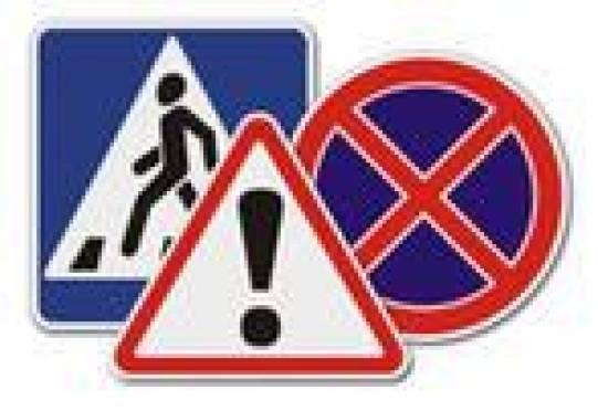 В Саранске  подвели итога конкурса социальной рекламы «Правила дорожного движения – правила жизни»