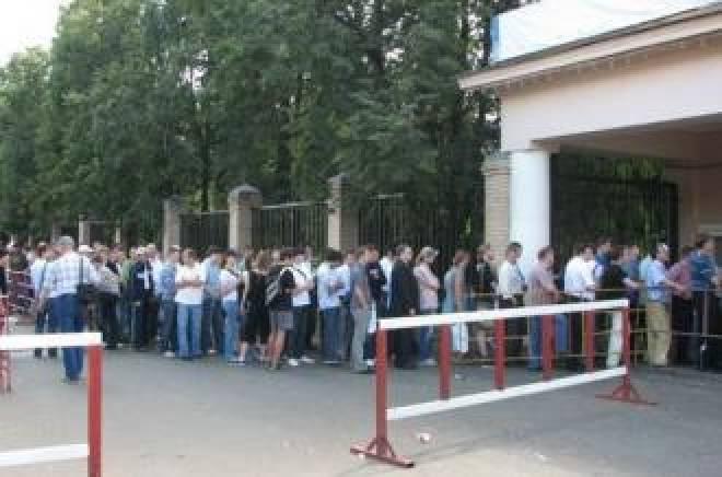 Билеты на матч «Мордовия»-«Динамо» будут стоить дороже обычных