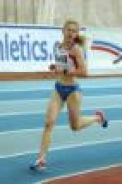 Легкоатлетка из Мордовии выступит на международном турнире Chiba Ekiden
