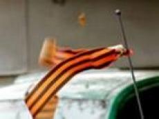 """В столице Мордовии стартовала акция """"Георгиевская ленточка"""""""