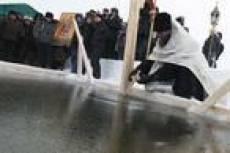 Началось торжественное крещенское освящение воды на реках и прудах Мордовии