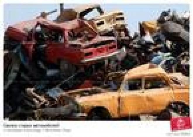Мордовия не вошла в число регионов, в которых в 2010 году старые авто обменяют на новые