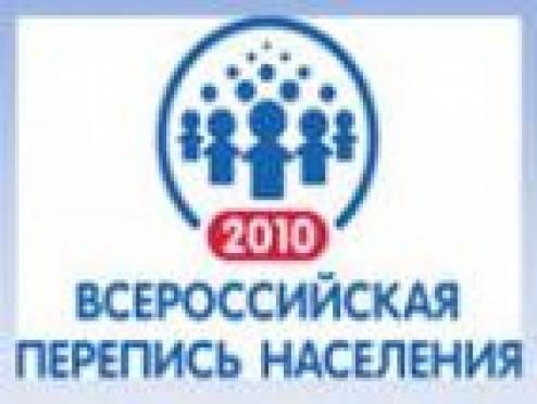 В Саранске начались мероприятия  в рамках Всероссийской переписи населения