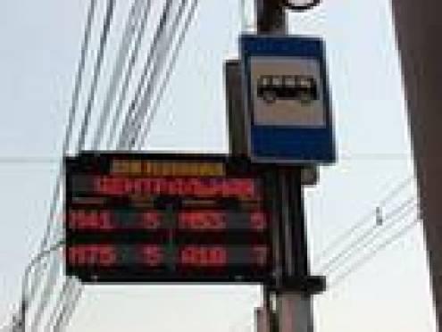 На остановках общественного транспорта в Саранска появились информационные табло