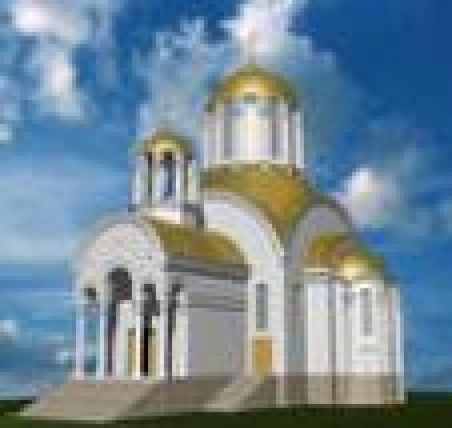 В Саранске пройдет выставка проектов православных церквей