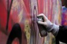В столице Мордовии пройдет фестиваль искусства граффити COLOR IDEAS -2011
