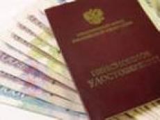 С 1 февраля трудовая пенсия в Мордовии увеличится