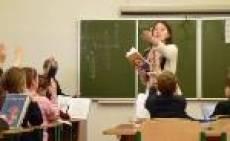 С 2011 года все школы Саранска перейдут на новые стандарты обучения