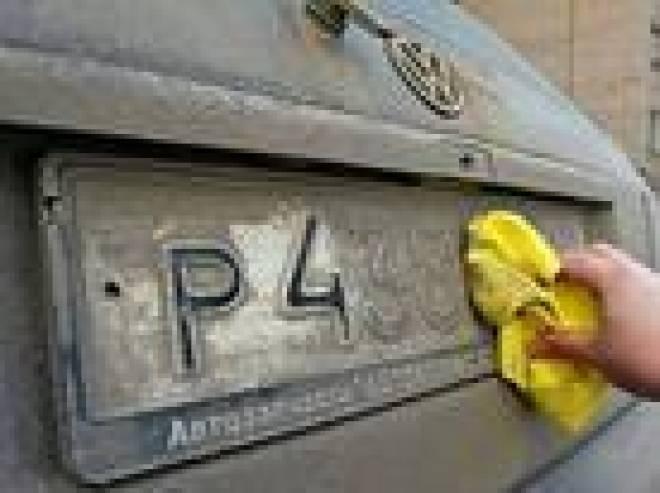 В декабре штраф за грязные номера автомобиля в Мордовии возрастет до 500 рублей