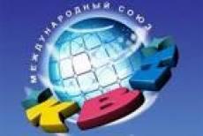 Клуб веселых и находчивых проводит юношеский чемпионат игр КВН в районах Мордовии