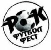 В Саранске состоится зимний турнир «Рок-Футбол-Фест -2010» для творческой молодежи республики