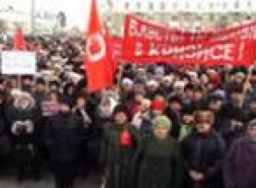 В Саранске прошел митинг против повышения цен и тарифов ЖКХ