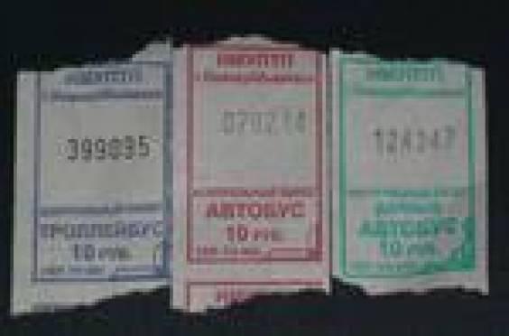 Информация об отмене повышения цен на проезд в общественном транспорте Саранска оказалась ложной