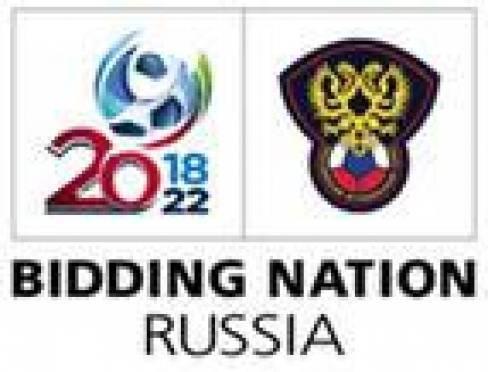 Саранск могут вычеркнуть из списка городов, где пройдут футбольные матчи ЧМ-2018