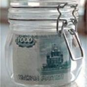 В Мордовии фиксируются факты «мистического» перевода пенсионных накоплений в НПФ