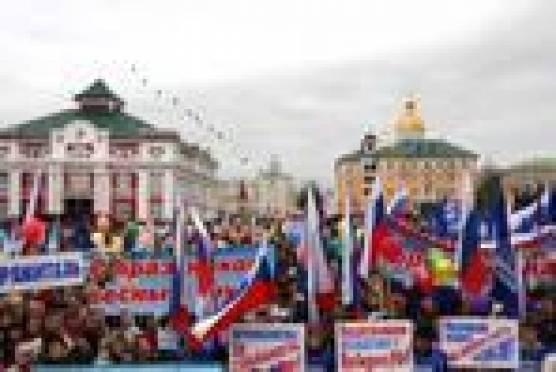 Первомайские торжества в Мордовии пройдут под лозунгом «Мир! Труд! Победа!»