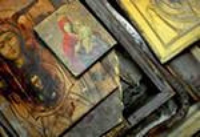 Полицейские Мордовии раскрыли кражу ценных старообрядческих икон