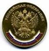 Глава Мордовии сегодня встречается с золотыми медалистами