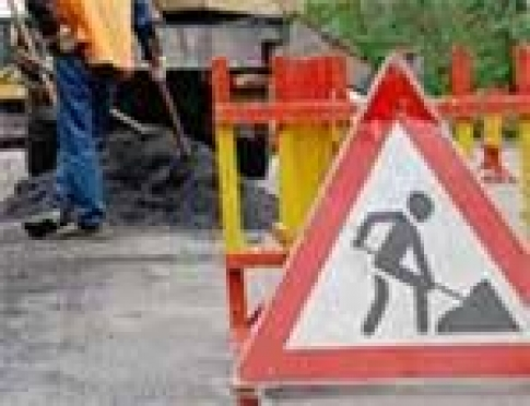 Три магистральных улицы Саранска в выходные будут перекрыты