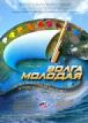В Саранске открывается межрегиональная выставка «Волга молодая»