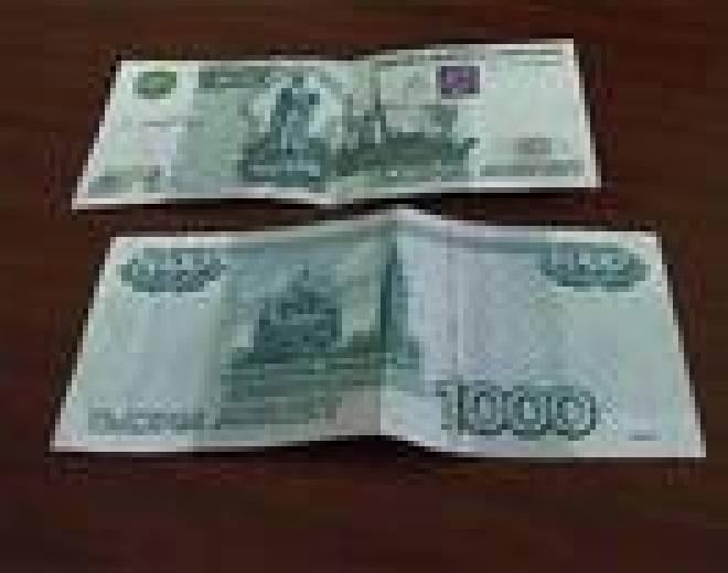 В Саранске задержана группа фальшивомонетчиков