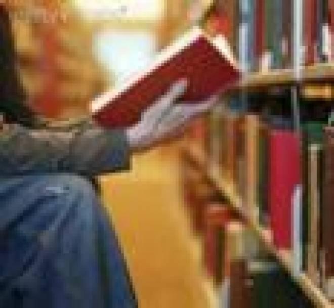 Филиал Президентской библиотеки им.Ельцина в Саранске будет содержаться на федеральные средства