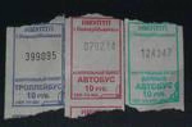 Цена проезда в общественном транспорте Саранска осталась без изменений