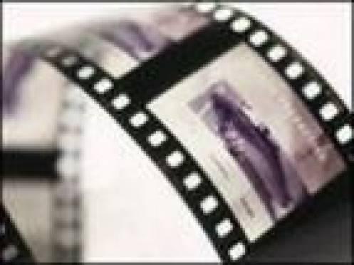 «Новое кино России на земле Мордовии» презентует в Рузаевке «Легенду острова Двид»