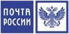 Сегодня в Саранске начало работу новое отделение связи