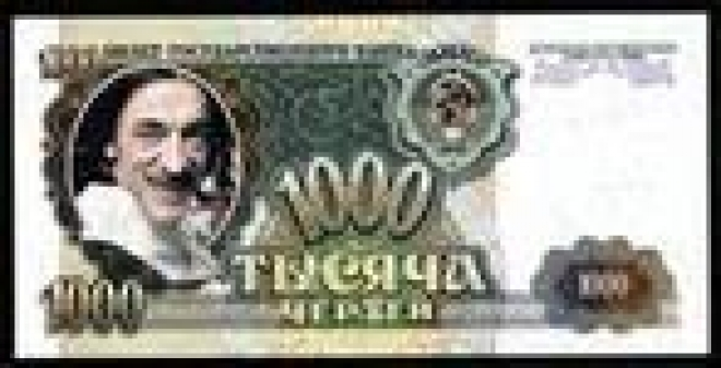 В Мордовии безработный купил водки и закуски, расплатившись открыткой
