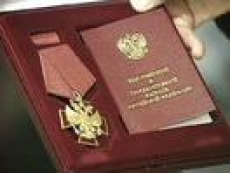 Лучшие представители Мордовии получили награды за свои достижения