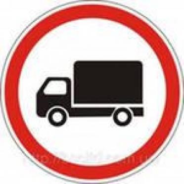 Сегодня в Мордовии для тяжеловесного транспорта закрыт ряд дорог