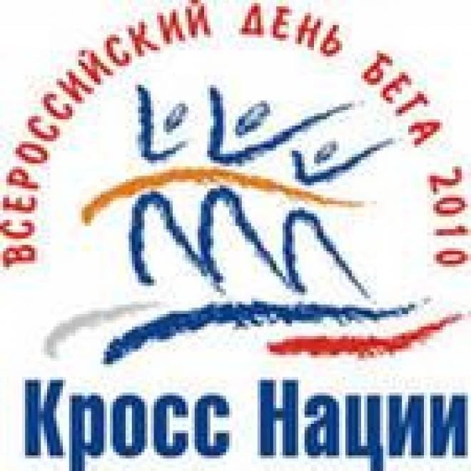 Кросс наций в Мордовии стартует под проливным дождем