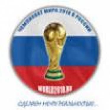Деньги, выделенные на проведение в Саранске Чемпионата мира-2018, будут тратиться под жестким контролем прокуратуры