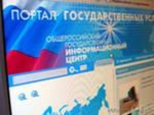 МВД Мордовии готово оказывать государственные услуги в электронном виде