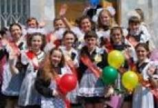 В школах Саранска отзвенел «Последний звонок»