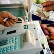 Бизнесменов Саранска обяжут отказаться от метода определения подлинности денег «на глаз»