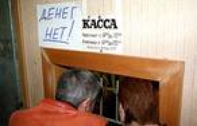 В Мордовии возросла задолженность по зарплате