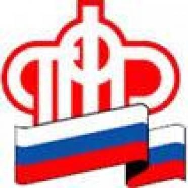 В Саранске стартовал конкурс «Лучший страхователь 2010 года»