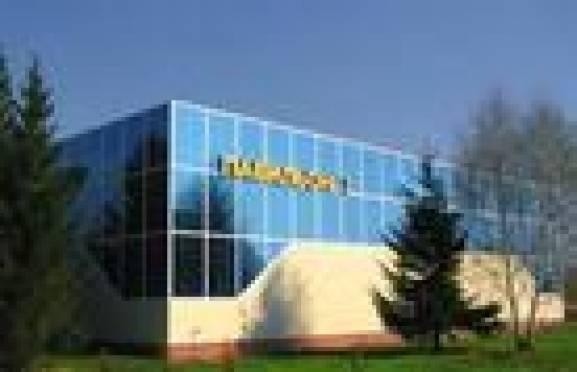 В Саранске пройдет Международная выставка-ярмарка «Деловая Мордовия-2010»